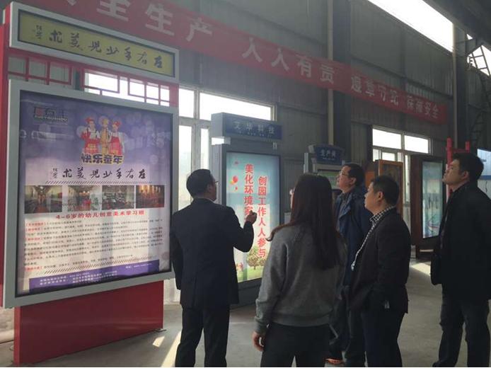 宿迁市委宣传部部长袁恒莅临艾华科技考察(图4)