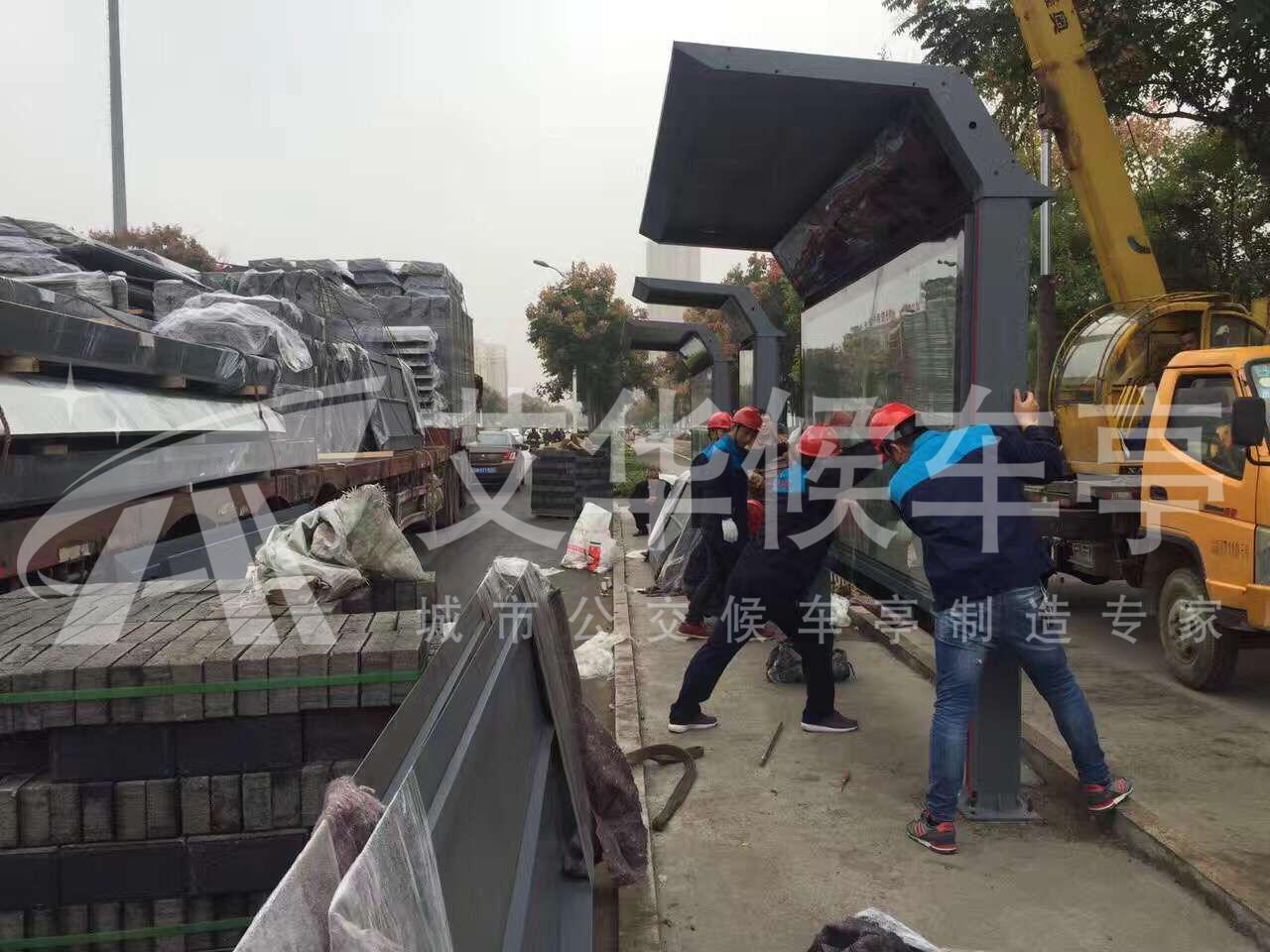 宿迁艾华中标泗洪城市公交候车亭建设工程(图3)
