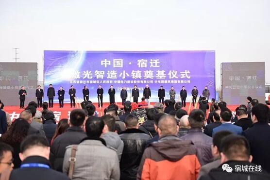 热烈祝贺江苏艾华美陈科技有限公司入驻激光产业园(图1)