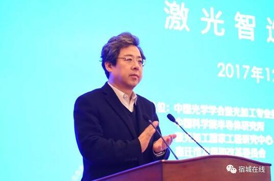 热烈祝贺江苏艾华美陈科技有限公司入驻激光产业园(图2)