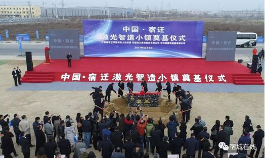 热烈祝贺江苏艾华美陈科技有限公司入驻激光产业园(图4)