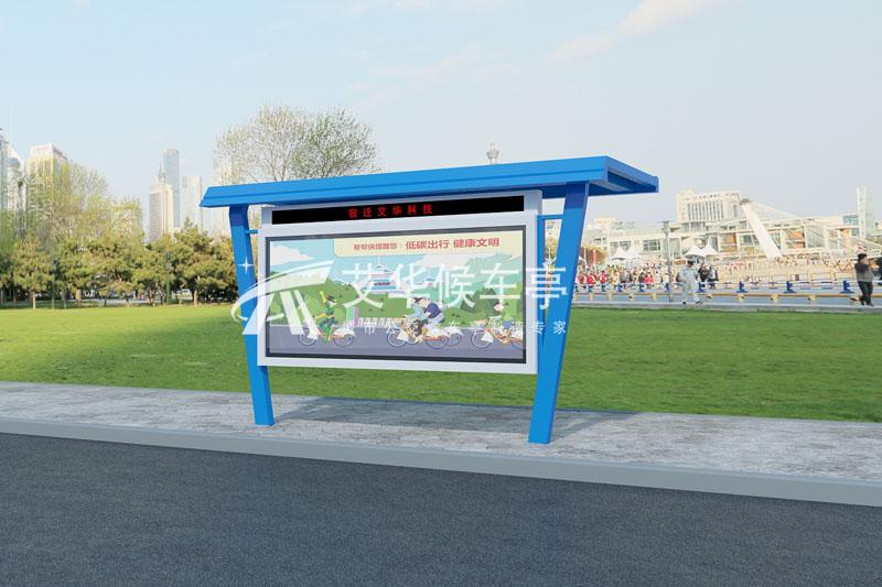 [18-4.21]江苏南京公共自行车棚第十二车发货(图1)
