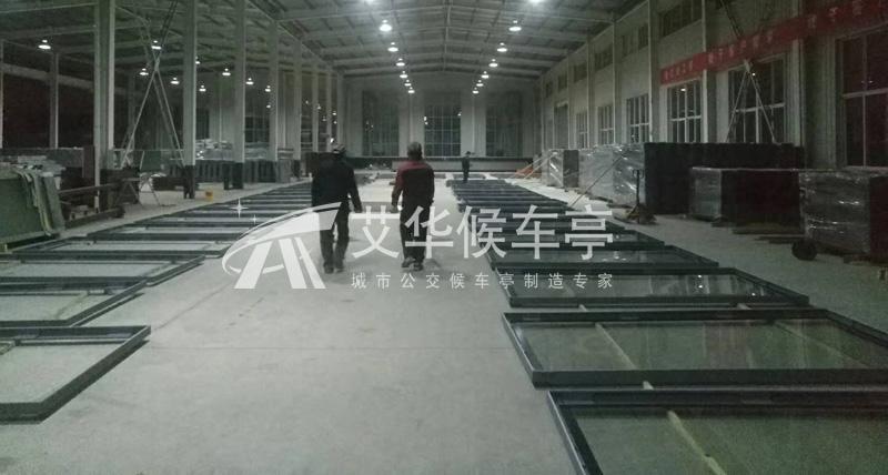 [18-4.21]江苏南京公共自行车棚第十二车发货(图2)