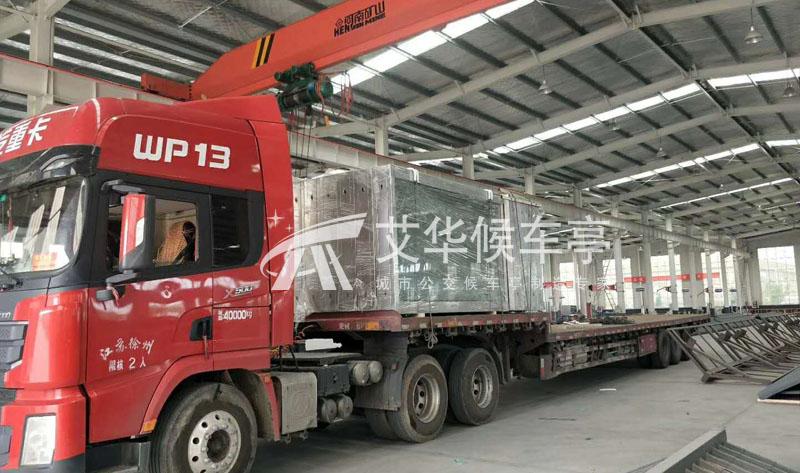 [18-4.26]江苏苏州不锈钢候车亭发货(图2)