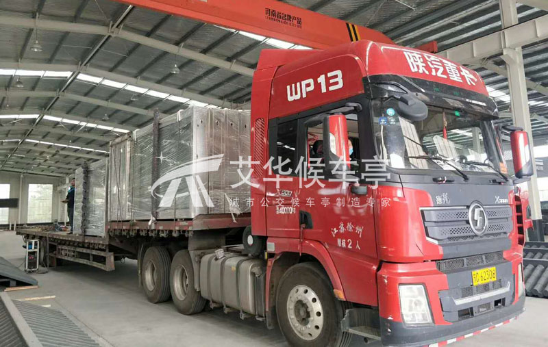 [18-4.26]江苏苏州不锈钢候车亭发货(图3)