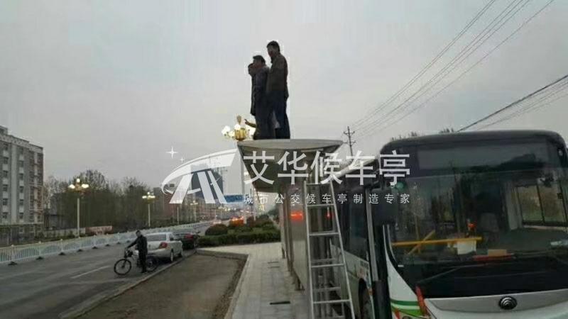 [18-4.26]江苏苏州不锈钢候车亭发货(图4)