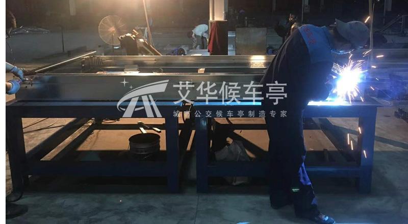 【18-4.27】苏州不锈钢候车亭项目发货(图2)