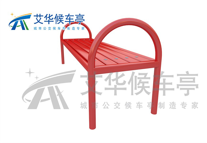 公共座椅AH-M009(图2)
