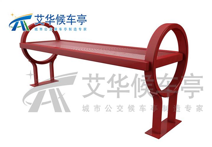 公共座椅AH-M007(图2)