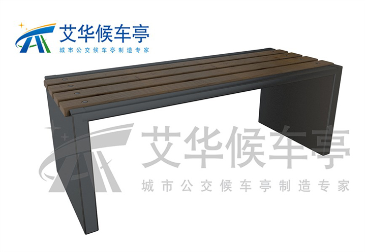 公共座椅AH-M006(图2)
