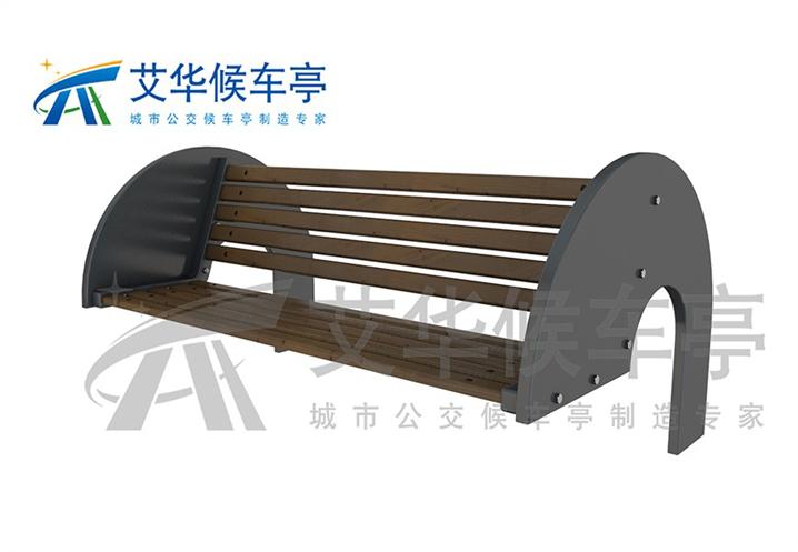 公共座椅AH-M002(图2)