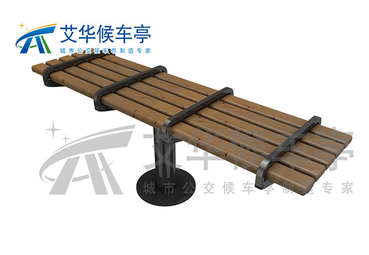 公共座椅AH-M001