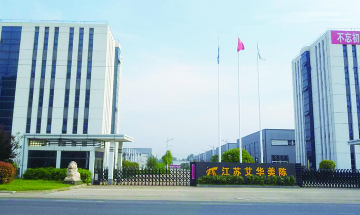 江苏艾华美陈科技有限公司—南京广西埂路施工项目圆满完成(图8)