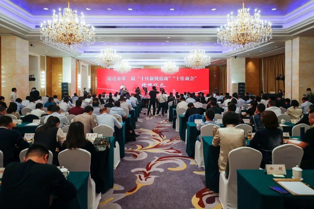祝贺艾华美陈科技有限公司总经理龚伟先生荣