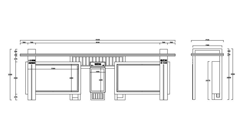 城市品位候车亭AH-3097(图3)