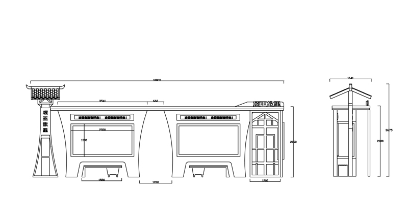 城市品位候车亭AH-3103(图3)