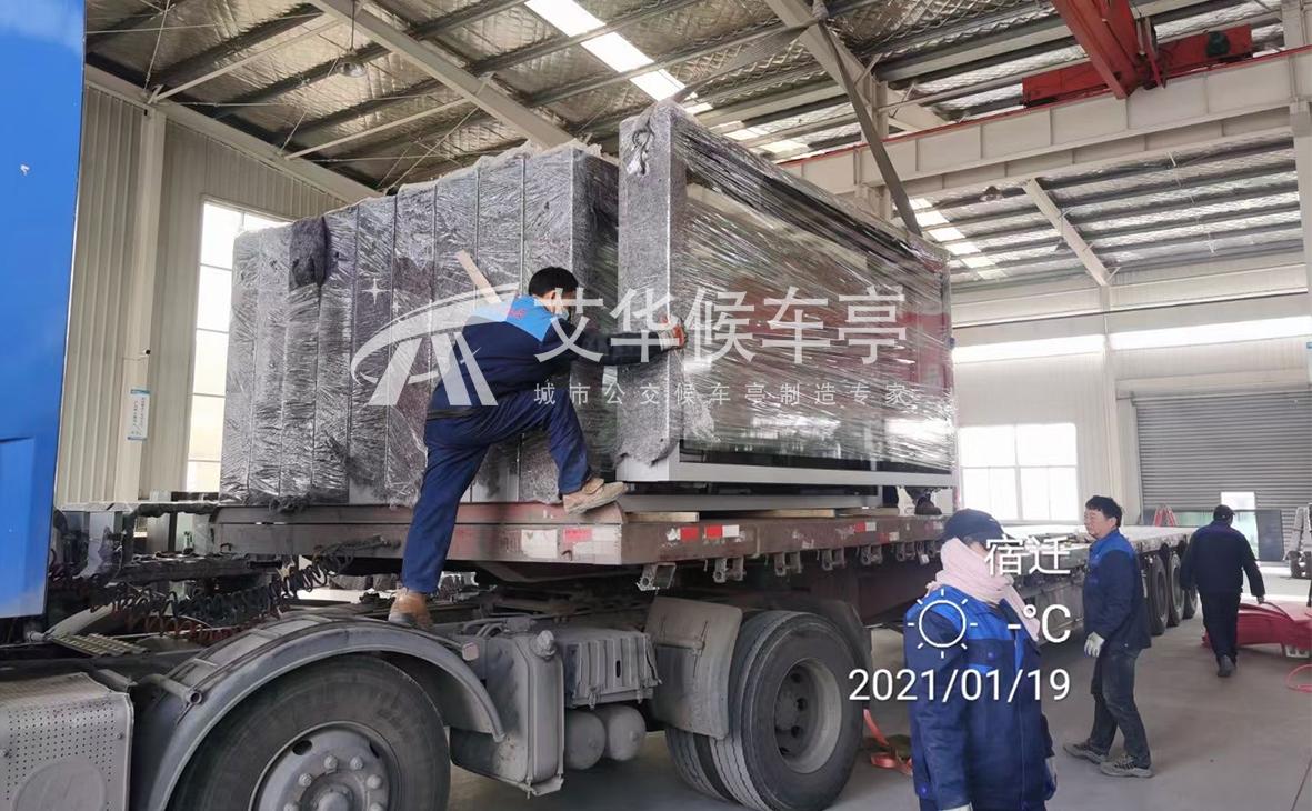 [21.1.19]安徽公交候车亭项目发货(图2)