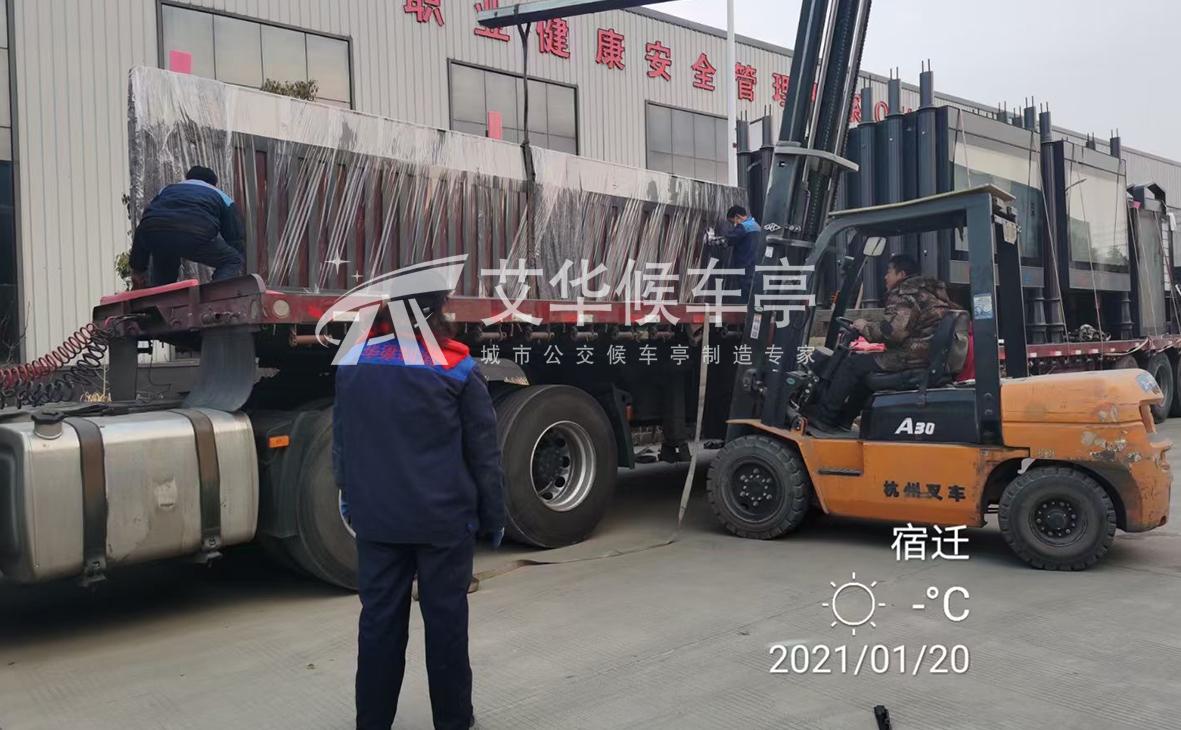 [21.1.20]江苏省南京定制款罗马柱候车亭第52车发货(图2)