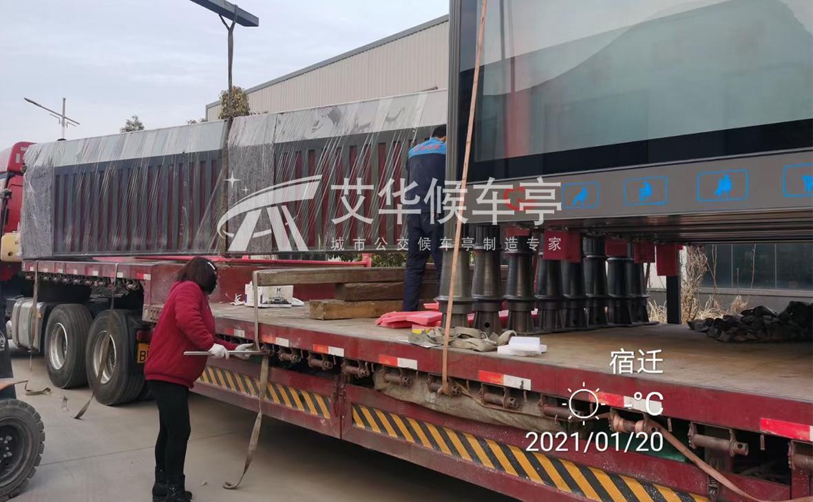 [21.1.20]江苏省南京定制款罗马柱候车亭第52车发货(图3)