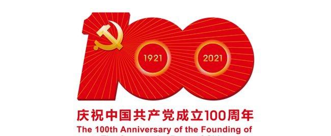 团结奋进跟党走,快乐团建迎百年——2021年江苏艾华美陈股份公司团建活动(图1)
