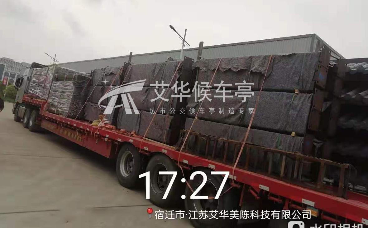 [21.6.28]甘肃省定制仿古候车亭发货(图2)