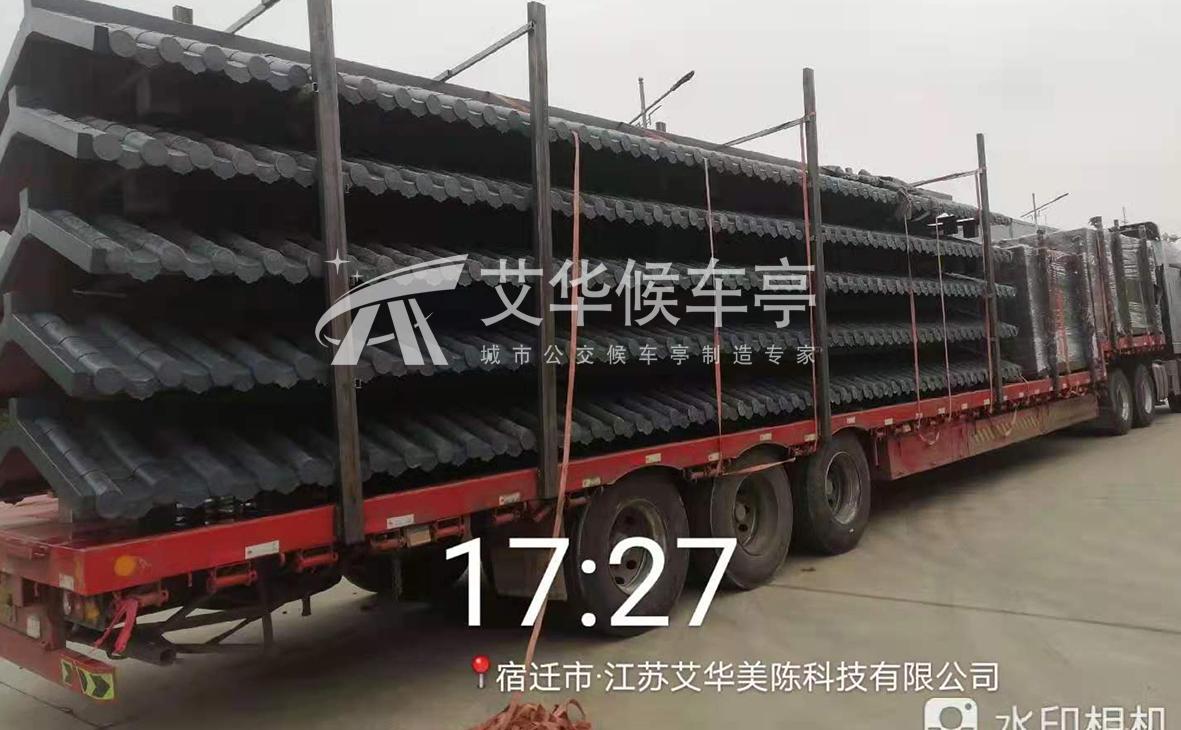 [21.6.28]甘肃省定制仿古候车亭发货(图3)