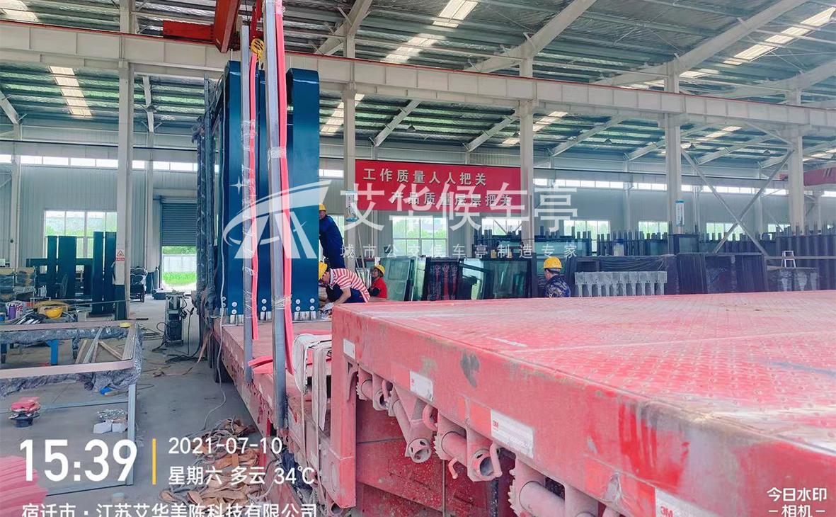 [21.7.10]江苏省南京公交候车亭发货(图2)