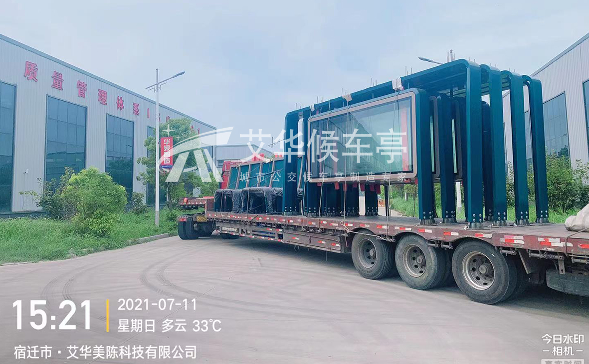 [21.7.11]江苏省南京公交候车亭发货(图3)