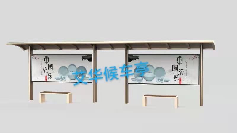 [21.8.26]江苏省常州公交候车亭发货