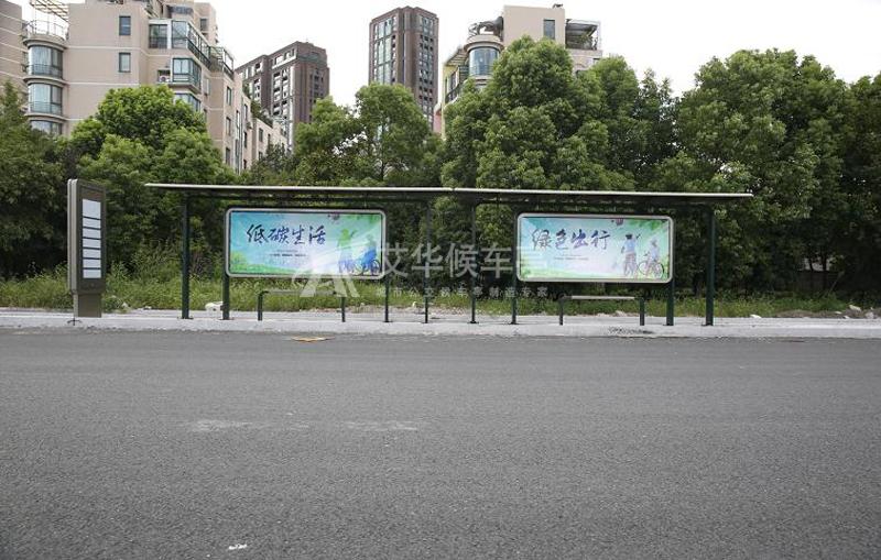 [21.8.27]浙江杭州城市公交候车亭发货