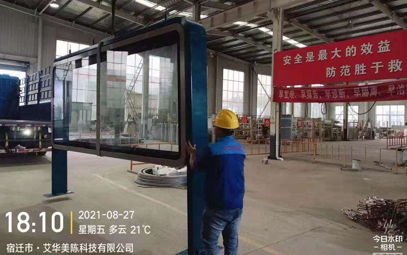 [21.8.27]浙江杭州城市公交候车亭发货(图2)