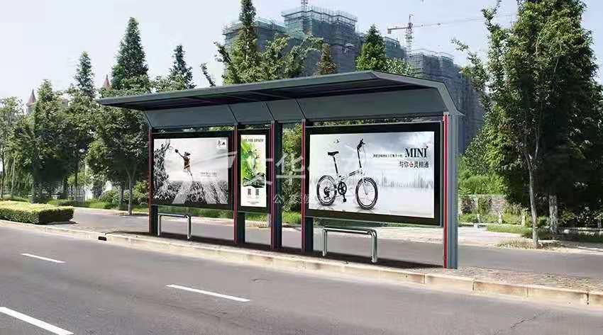[21.8.28]湖北省武汉市定制款公交候车亭发货(图1)