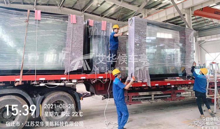 [21.8.28]湖北省武汉市定制款公交候车亭发货(图2)