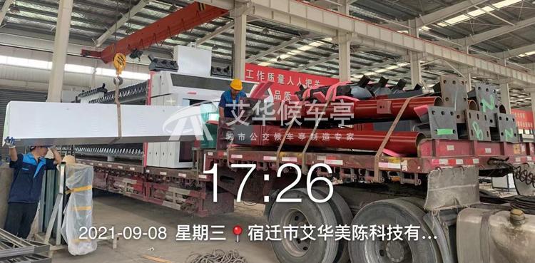 [21.9.8]江苏镇江定制款仿古候车亭发货(图2)