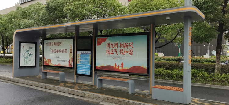 [21.9.15]江苏省某地级市公交候车