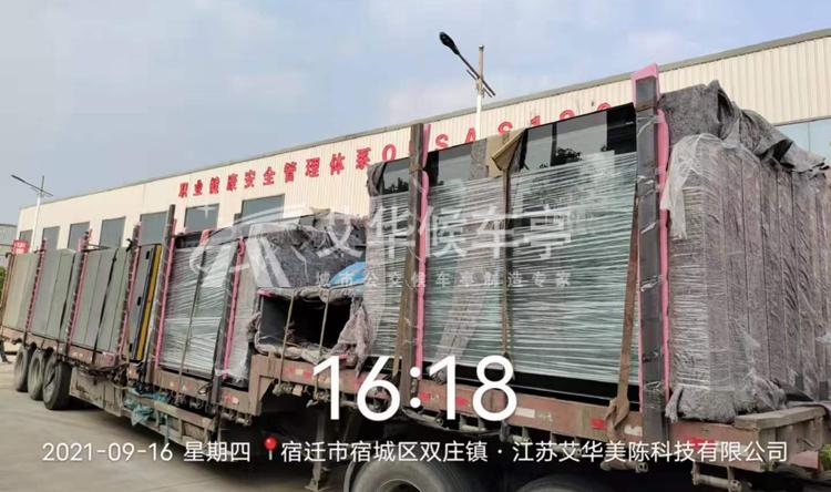 [21.9.16]江苏省某地级市公交候车亭项目(图2)