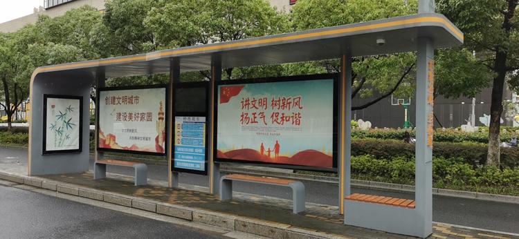 [21.9.20]江苏省某地级市公交候车亭项目