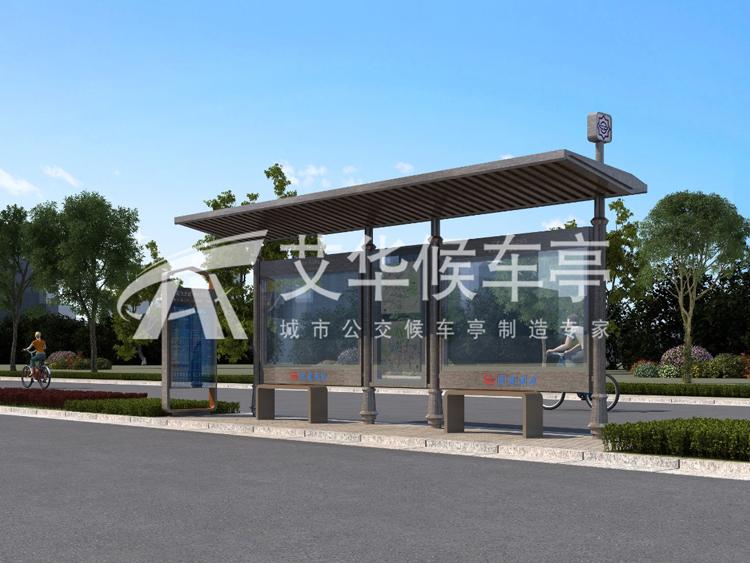 [21.9.22]江苏省某地级市罗马柱公交候车亭项目(图1)