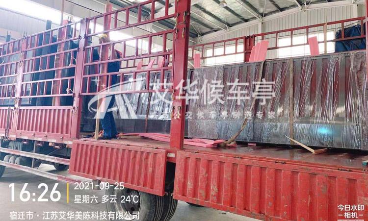 [21.9.25]江苏省某地级市罗马柱公交候车亭项目(图3)