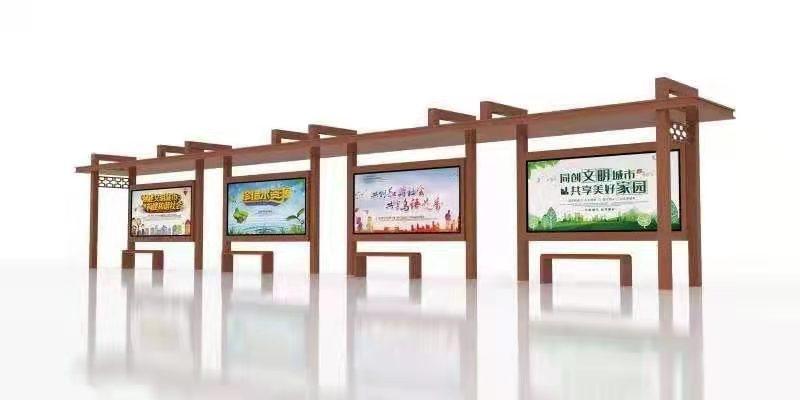 [21.9.25]江西省某地级市公交站台项目