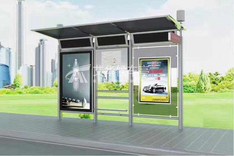 [21.9.27]不锈钢公交候车亭项目