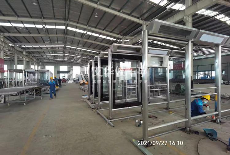 [21.9.27]不锈钢公交候车亭项目(图2)