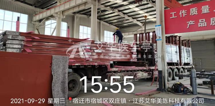 [21.9.29]江西省某地级市定制款公交站台项目(图3)