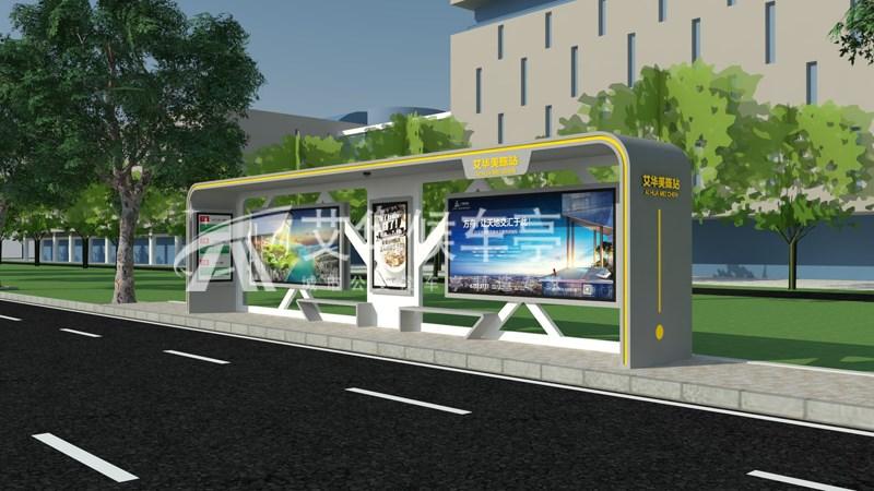 [21.10.11]江苏省某地级市公交候车亭项目(图1)