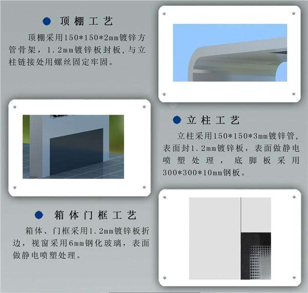 简中式细节  上.jpg