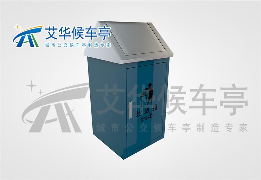 广告垃圾箱AH-2631